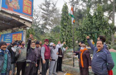 हल्द्वानी के शहीद पार्क में बीसी छिम्बाल ने ध्वजारोहण कर कारगिल शहीद को दी श्रद्धांजलि