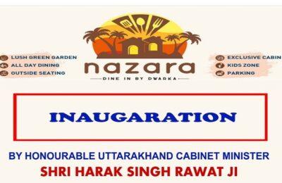 17 जनवरी को कैबिनेट मंत्री हरक सिंह रावत करेंगे नजारा रैस्टोरेंट का उद्घाटन