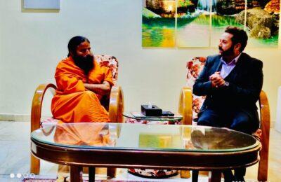 डाक्टर किशोर चंदोला ने योग गुरु बाबा रामदेव से की मुलाकात …आयुर्वेद चिकित्सा पद्धति पर हुई विस्तृत चर्चा