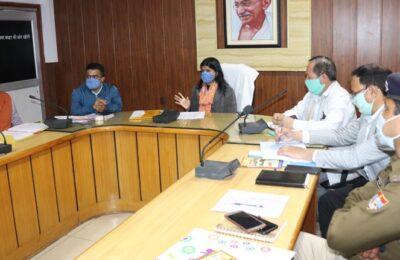 जिलाधिकारी रंजना राजगुरु ने कलेक्ट्रेट स्थित सभी कार्यालयों का किया औचक निरीक्षण ..अधिकारियों को दिए सख्त निर्देश