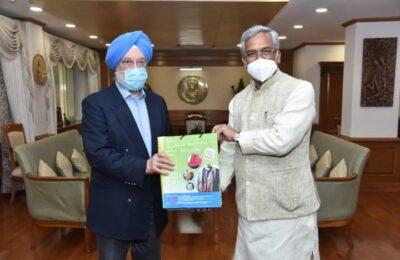 उत्तराखंड के मुख्यमंत्री त्रिवेंद सिंह रावत ने की केंद्रीय मंत्री हरदीप सिंह पुरी से मुलाकात …विकासपरक कार्यो को लेकर हुई चर्चा
