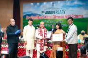 कृषि मंत्री ने जिलाधिकारी रंजना राजगुरु और मुख्य कृषि अधिकारी को दिया  बड़ा सम्मान.. किसानों तक योजनाओं को पहुंचाने में रहे अव्वल