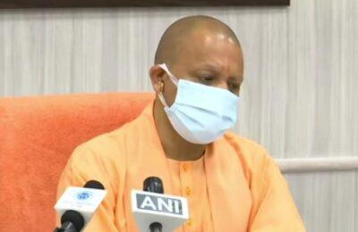 बड़ी खबर..उत्तर प्रदेश के मुख्यमंत्री योगी आदित्य नाथ ने खुद को किया आइसोलेट ..