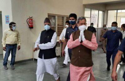 मुख्यमंत्री ने हल्द्वानी में कोविड से बचाव के लिए किए जा रहे कार्यों का किया निरीक्षण..सांसद अजय भट्ट भी रहे मौजूद