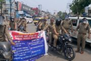 किच्छा पुलिस ने कोविड के संक्रमण से बचाव के लिए निकाली जागरूकता रैली..कहा जरूरी काम से ही बाहर निकले