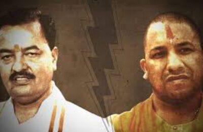 मुख्यमंत्री योगी आदित्यनाथ और डिप्टी CM केशव प्रसाद मौर्य के बीच खींचतान ने बढ़ाईं मुश्किलें..यूपी के राजनीतिक हालात पर केंद्रीय नेतृत्व की पूरी नजर..
