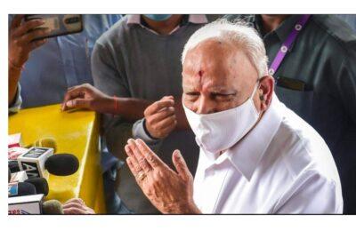 बड़ी खबर…तो क्या उत्तराखंड की राह पर कर्नाटक..कर्नाटक के मुख्यमंत्री बी.एस.येदियुरप्पा ने दिया इस्तीफा…आज से ही हुए हैं सरकार के दो साल पूरे