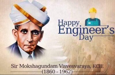सर विश्वेश्वरैया के जन्मदिन इंजीनियर्स दिवस पर जिला अभियंता बीसी छिम्बाल को किया सम्मानित, इंजीनियर्स नवीन सृजन के जिम्मेदार-बीसी छिम्बाल